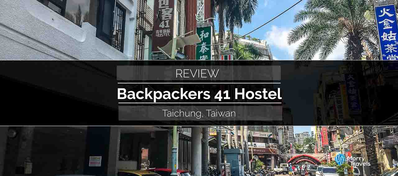 BACKPACKER 41 HOSTEL, TAICHUNG
