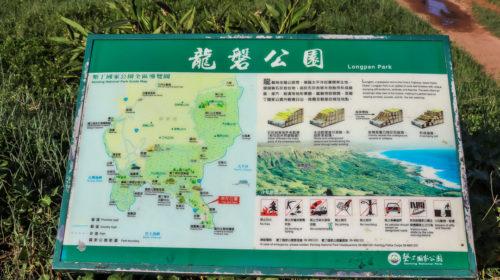 Longpan Park