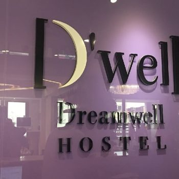 D-Well Hostel Kaohsiung