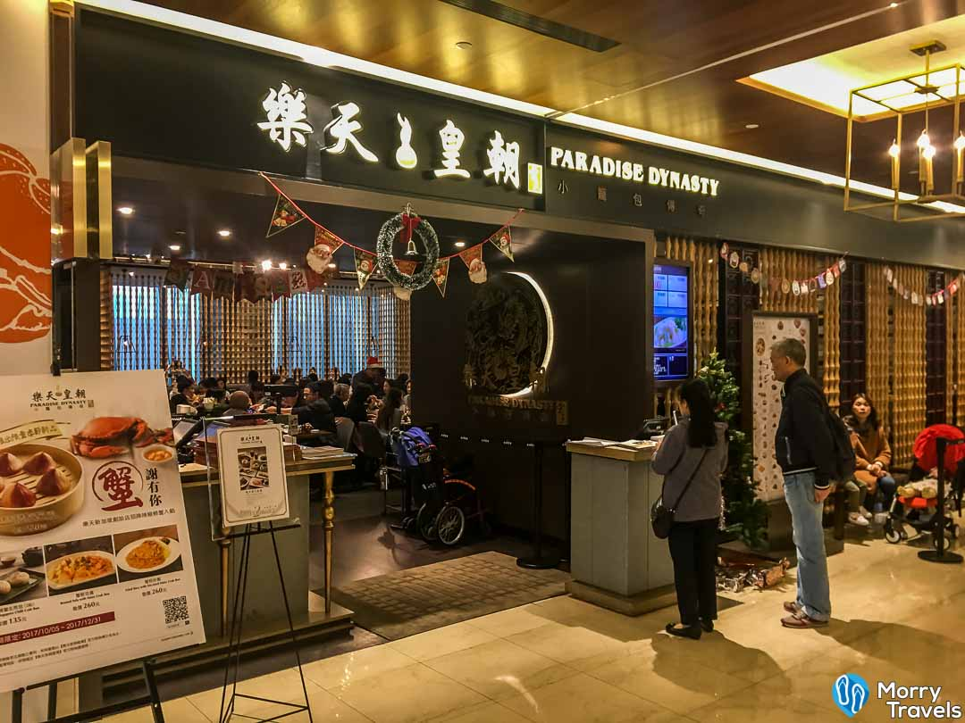 PARADISE DYNASTY TAIPEI (樂天皇朝台灣) | 8-Flavored Xiao Long Bao 八色八味小籠包