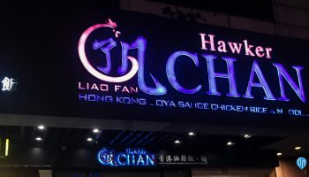 HAWKER CHAN TAIPEI, TAIWAN了凡油雞飯‧麵 | Cheap Michelin Singaporean Hong Kong Soya Sauce Chicken Rice & Noodle Restaurant