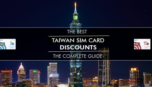 Taiwan High Speed Rail Discounts for Foreigners & Tourists